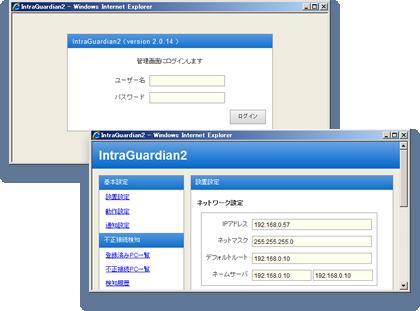 難しい知識は必要ありません、Webブラウザでカンタン設定!